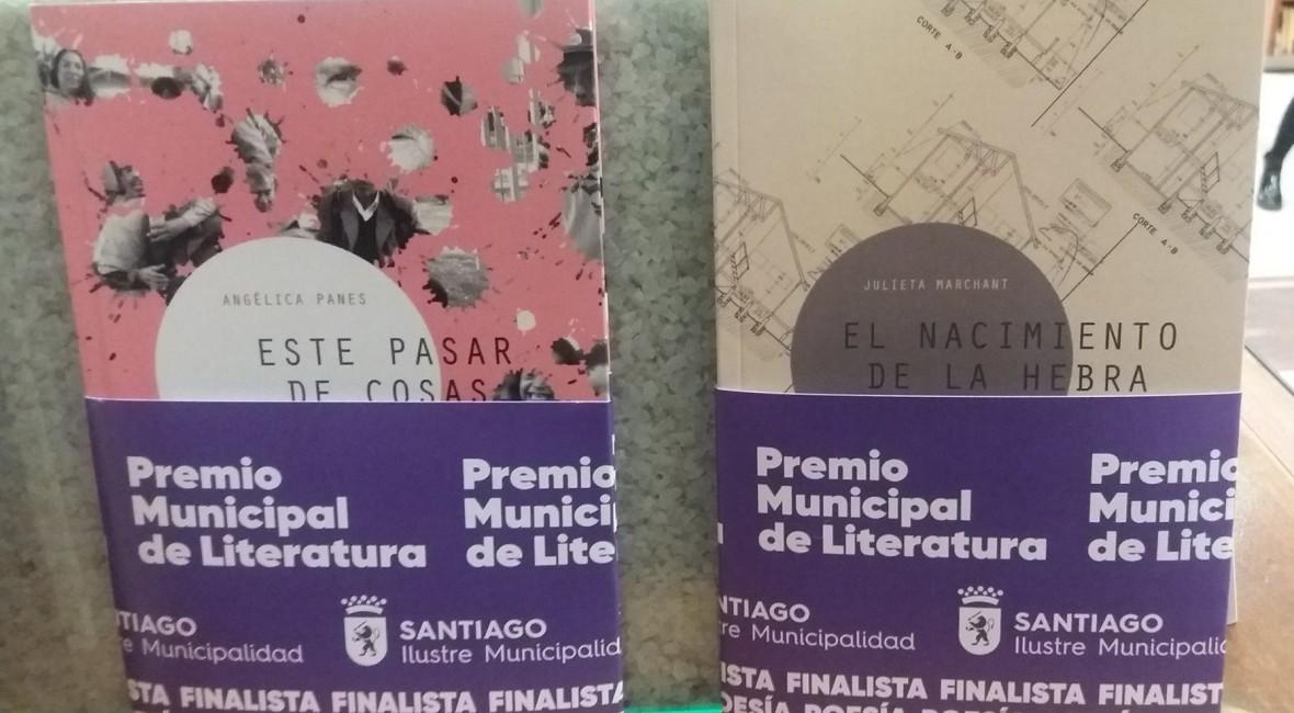 Premio Municipal Literatura