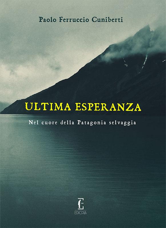 Ultima Esperanza