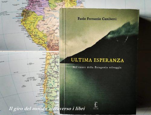 """Paolo Ferruccio Cuniberti e """"Ultima Esperanza"""""""